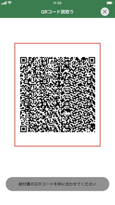 e-Taxアプリのおすすめ画像5