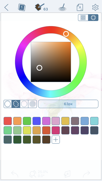 Screenshot for Colored Pencil in Israel App Store