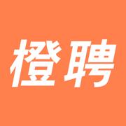橙聘-招聘招人企业版