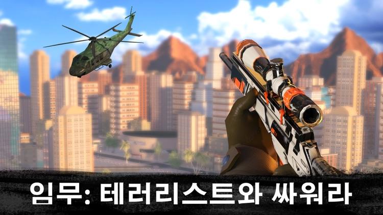 스나이퍼 3D 어쌔신: 슈팅 게임   Sniper 3D screenshot-0