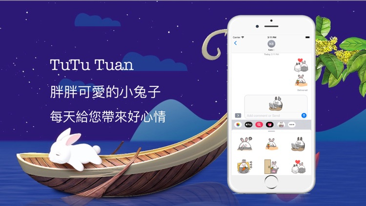 TuTu Tuan screenshot-4
