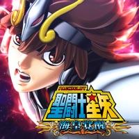 SANYO(三洋物産) パチスロ 聖闘士星矢 海皇覚醒のアプリ詳細を見る