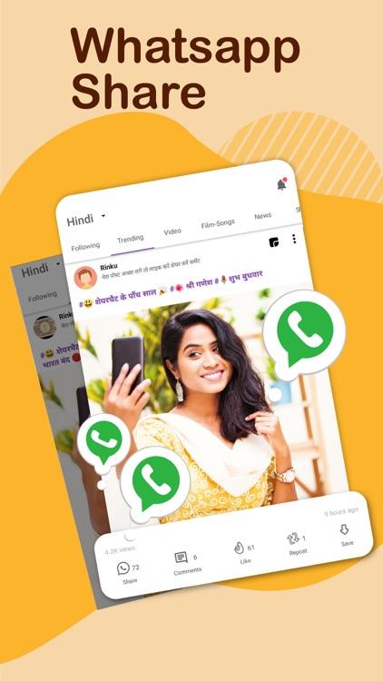 ShareChat - Videos & Status screenshot-5