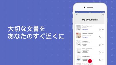 スキャンアプリ PDF: 書類スキャン ScreenShot7