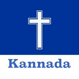 Kannada Bible - KJV