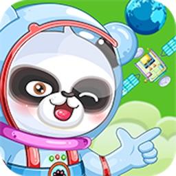 奇妙太空之旅 中国科普学习