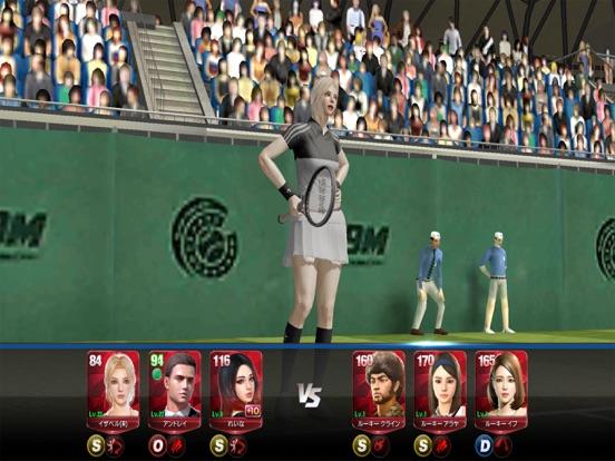 Ultimate Tennis - アルティメットテニスのおすすめ画像3