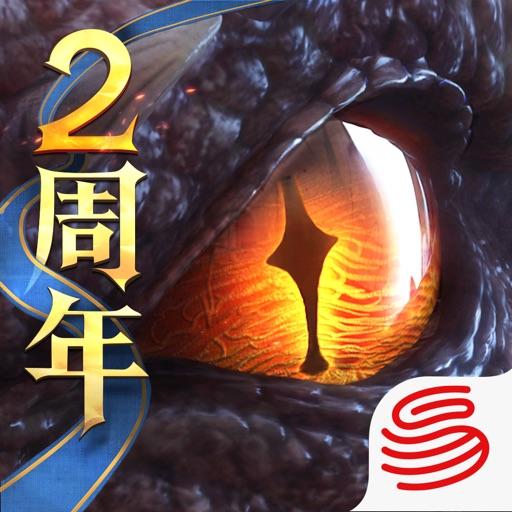 猎魂觉醒-二周年庆典