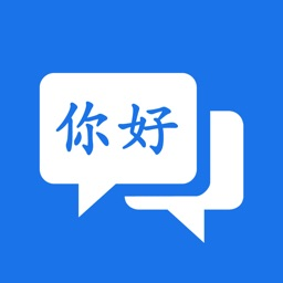 ChinesePro: Chinese Translator