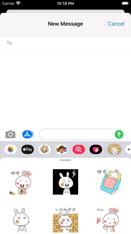 图拔牙 screenshot-1