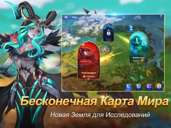 Скачать игру Mobile Legends: Adventure