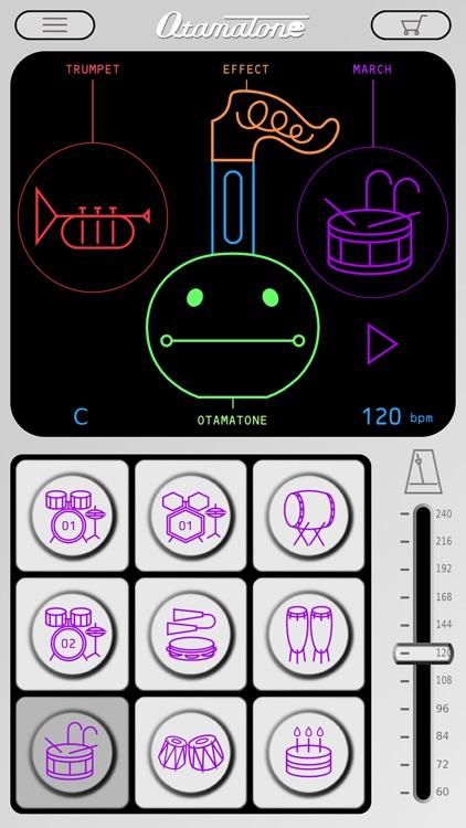 Otamatone Studio screenshot-4