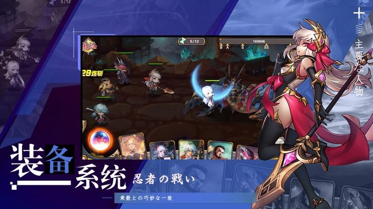 幻化忍法帖-百位精英忍者静待你的召唤! screenshot-4