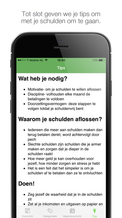 Schuldwisser screenshot-4