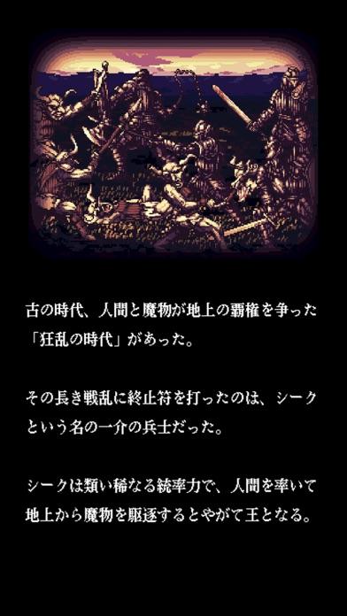 Dark Blood 〜ダークブラッド〜のおすすめ画像8