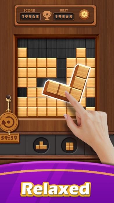 Wood Cube Puzzle
