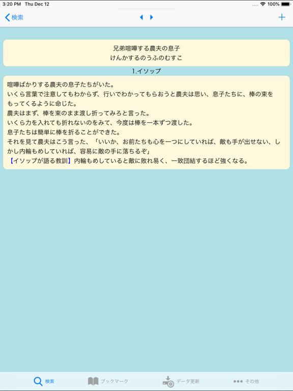 https://is4-ssl.mzstatic.com/image/thumb/Purple123/v4/47/f8/58/47f858e3-a9bb-e16e-655e-4c4ffa585e36/pr_source.png/576x768bb.png