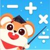 Quick Math - 数学教育啓発パズルゲーム