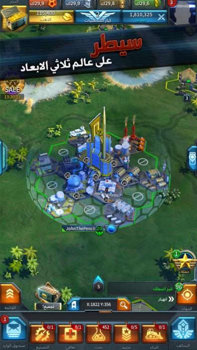 Instant War - أبطال الوطن screenshot #1