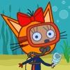 Kid-E-Cats 潜水游戏! 小猫咪咪: 海洋钓鱼历险记