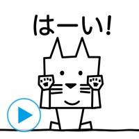 Kaku Neko Animation 1 Stickers