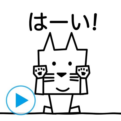 Kaku Neko Animation 1 Stickers app logo