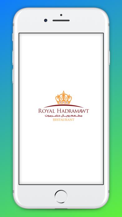 Royal Hadramawtلقطة شاشة1