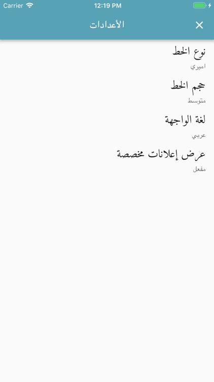 Liixuos Medical Dictionary screenshot-9