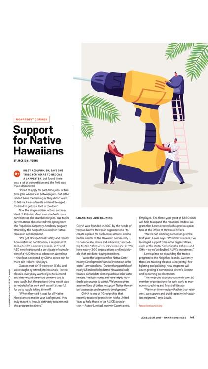 Hawaii Business Magazine screenshot-3