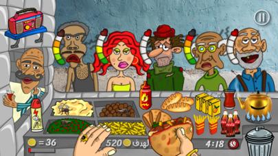 لعبة ملك الفلافللقطة شاشة5