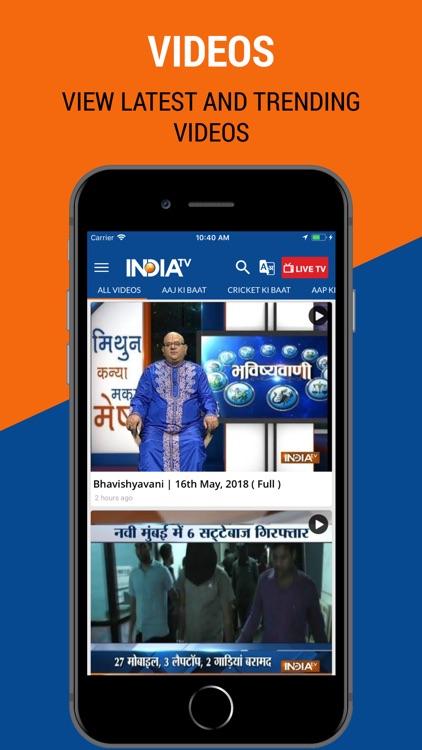 IndiaTV screenshot-7