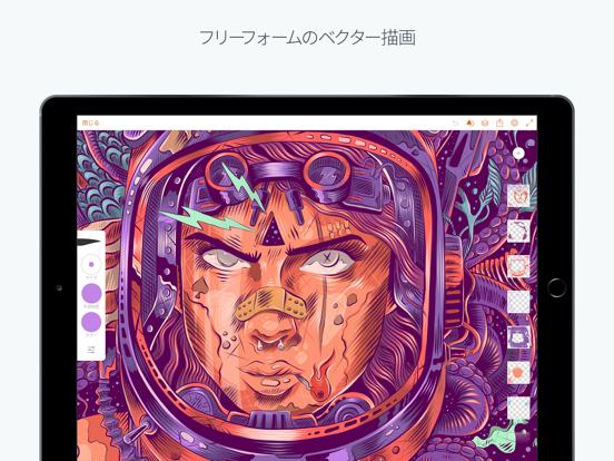 Adobe Illustrator Drawのおすすめ画像1