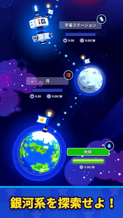 Rocket Star: 宇宙工場経営シュミレーションゲームのおすすめ画像5