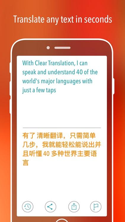 Clear Translation
