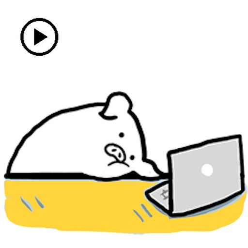 Animated Funny Piglet Sticker