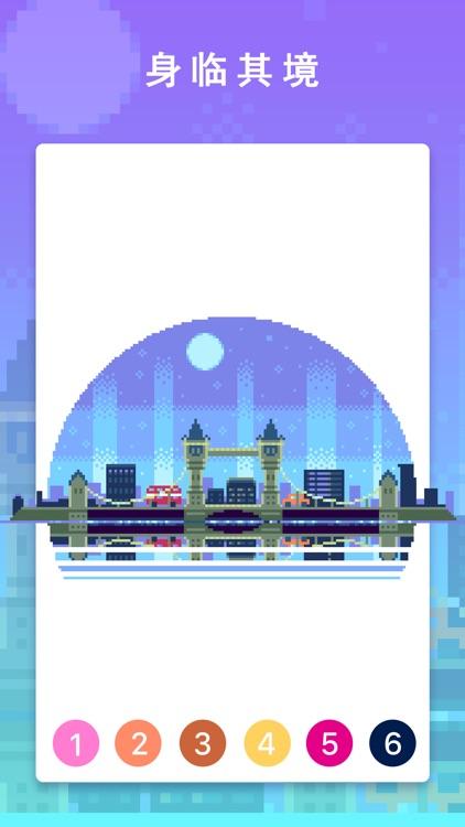 聚点成画:超火数字填色游戏 screenshot-7