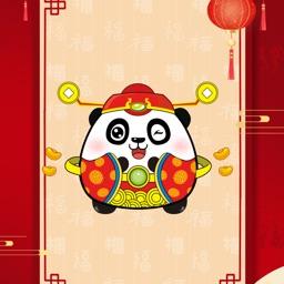 可爱的熊猫鼓鼓