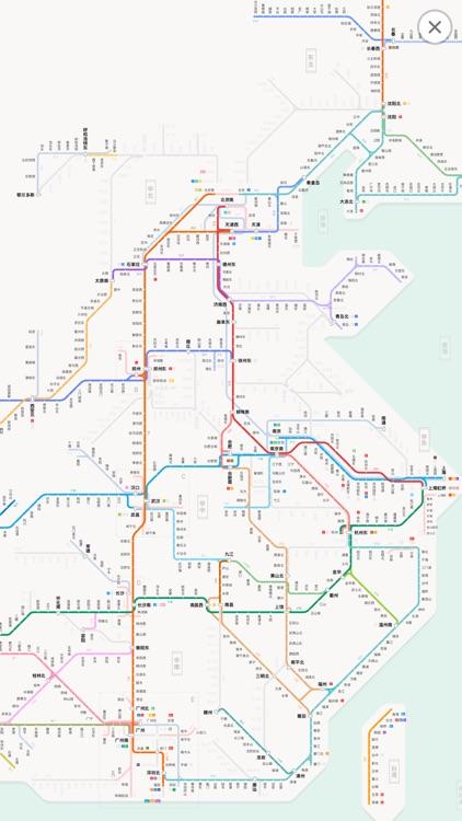 Metro Hong Kong Subway screenshot-7