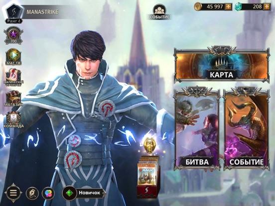 Magic: ManaStrike на iPad