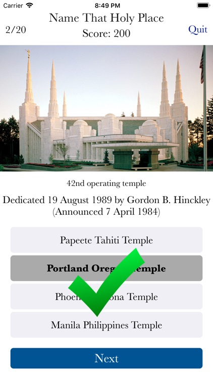 Holy Places Quiz Game