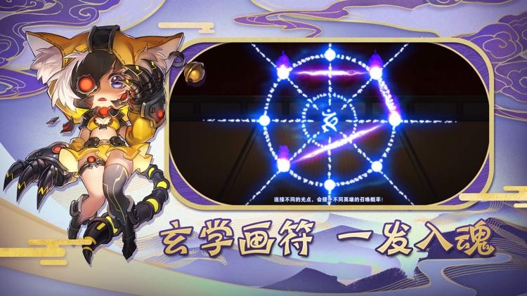 校园女侠-萌战PK手游 screenshot-4