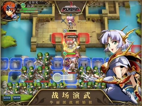 梦幻模拟战-9