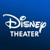 Disney THEATER(ディズニーシ...