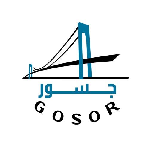Gosor