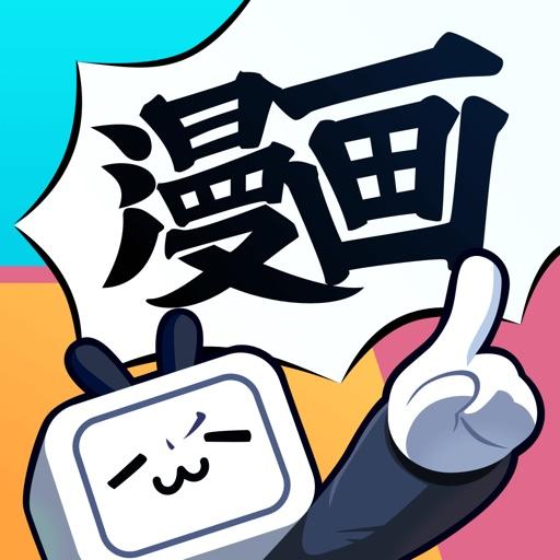 哔哩哔哩漫画-B站正版漫画阅读平台
