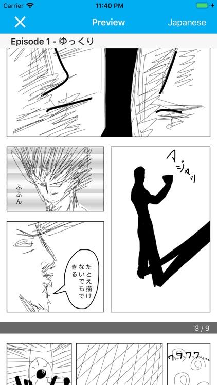 Finger Manga - Comic Maker screenshot-3