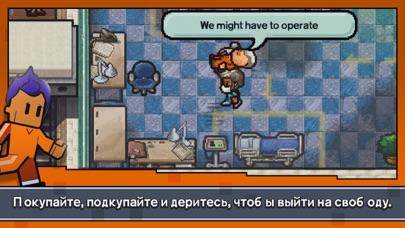 Скриншот №3 к Escapists 2 Карманный побег