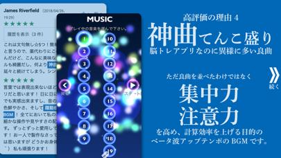 脳トレHAMARU 計算ゲームで脳トレ勉強アプリのおすすめ画像6