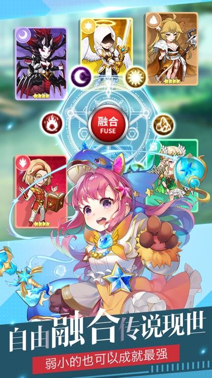 出发吧妖怪-永恒世纪卡牌养成游戏 screenshot-3