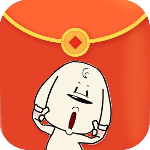 RedpacketDog Emoji